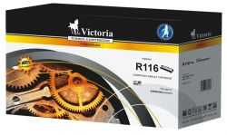 Victoria MLT-R116 (M2625, 2825, 2875) 9000 old. fekete utángyártott dobegység