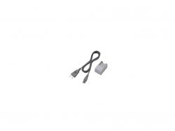 Sony BCTR1.CEE 220-240V AC szürke-fekete akkumulátor töltő