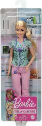 Mattel Barbie (DVF50/GTW39) You can be anything nővér baba