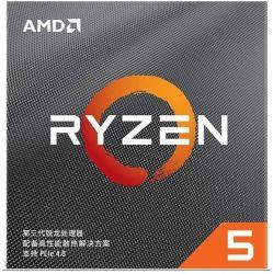 AMD Ryzen 5 3500X 3,6 GHz 32 MB L3 BOX processzor