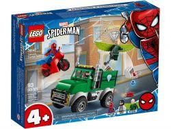 LEGO® (76147) Marvel Keselyű teherautó rablás