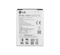 LG BL-54SH (LG L90 D405N) 2540mAh Li-ion OEM jellegű csomagolás nélküli akkumulátor