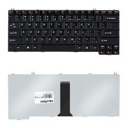 Qoltec Lenovo N200, N220, N440, N500 fekete notebook billentyűzet