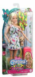 Mattel Barbie (GRT86/GRT87) Barbie and Chelsea - az elveszett szülinap - Barbie baba kutyakölyökkel