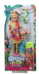Mattel Barbie (GRT86/GRT89) Barbie and Chelsea - az elveszett szülinap - Stacie baba