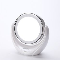 Vivamax PLM002-IN fehér-ezüst kozmetikai tükör