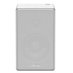 Sony SRS-ZR5 vezeték nélküli Bluetooth fehér hordozható hangszóró