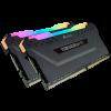 Corsair Vengeance RGB PRO, 16GB (2 x 8GB), DDR4, DRAM, 4266MHz, C19, fekete memória
